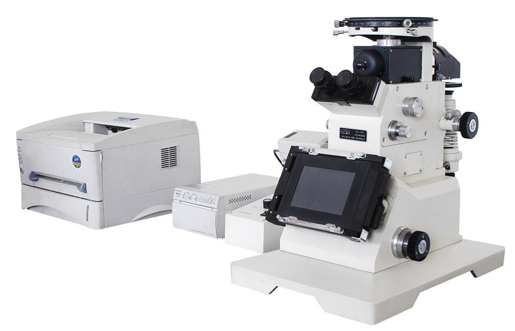 Metallographic analysis instrument
